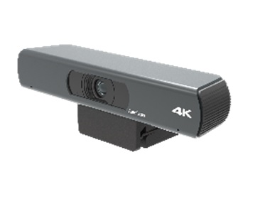 VHD 4K Ultra HD Camera with AF (dual streaming)