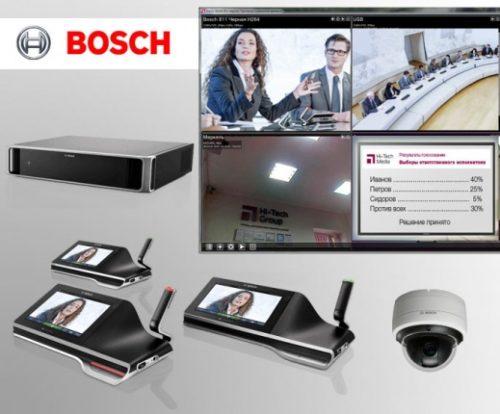 Программный комплекс - Гранд аудио/видео рекордер мероприятий для конгресс-систем Bosch