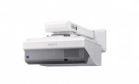 Ультракороткофокусный проектор с разрешением XGA и яркостью 3300 лм