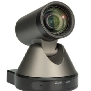 VHD HD video conference camera