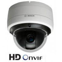 Поворотная HD-камера для конгресс-приложений