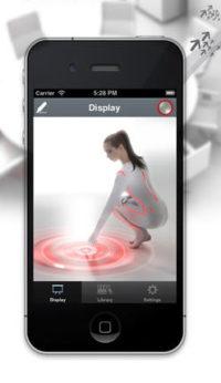 Приложение для совместного использования статичного содержимого iPad