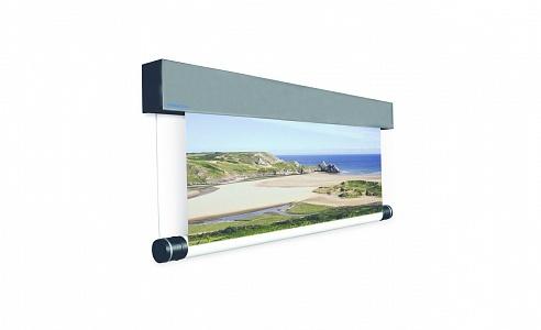 Проекционный экран для крупных мероприятий с шириной полотна от 7 до 12 метров при максимальной высоте - 6 метров