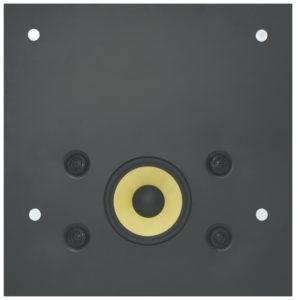 Двухполосная встраиваемая акустическая система 8'' с системой равномерного распределения звука Kramer YARDEN 8-T